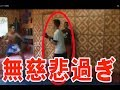 ムエタイVS詠春拳!無慈悲過ぎる最後をご覧ください。。