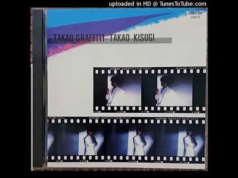 Yume to Hazakura (夢と葉桜) - Kurenai from YouTube · Duration:  4 minutes 14 seconds