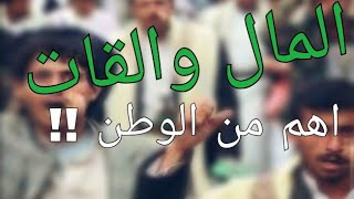 الشعوب تنتفض ضد الإحتلال .. ماعدا اليمن !!
