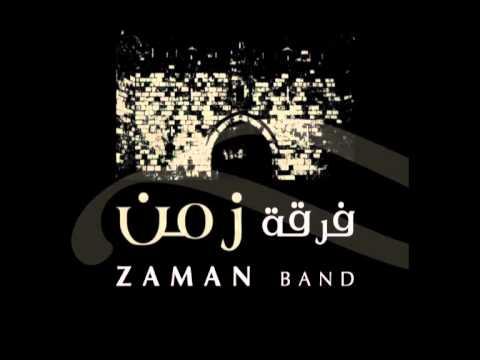 فرقة زمن - فوق النخل Zaman Band - Fog El Nakhel