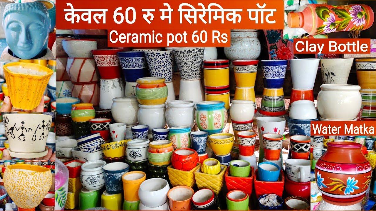 सिर्फ 60 Rs में सिरेमिक पॉट || Ceramic pots, Plastic Pots, Vertical pots, Mataka, Mitti ki bottle