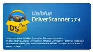 UNIBLUE DRIVER SCANNER 2014 - Win 8/8.1, 7, Vista & XP