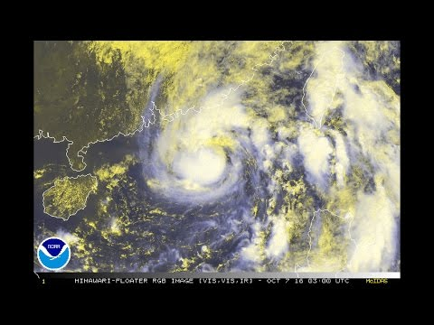 Severe Tropical Storm Aere / Julian / 22W (2016)