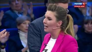 ФБК  Как на ТВ смеются над Украиной Польшей и Прибалтикой