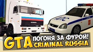 игра гта криминальная россия видео
