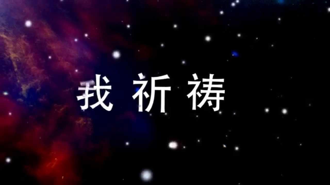 mv-qingyuan-gao