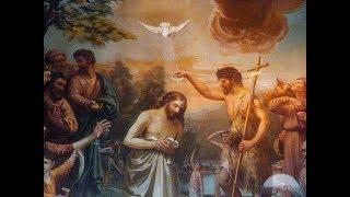 Святое Богоявление.  Крещение Господа.  Антифоны, тропарь, кондак, величание