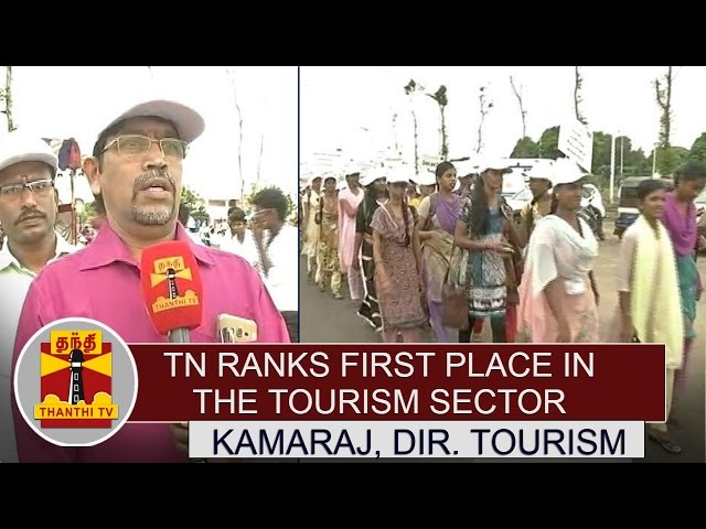 Tamil Nadu ranks first place in the tourism sector - Kamaraj,Tourism Department Director