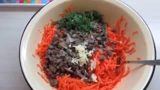 корейская морковка рецепт