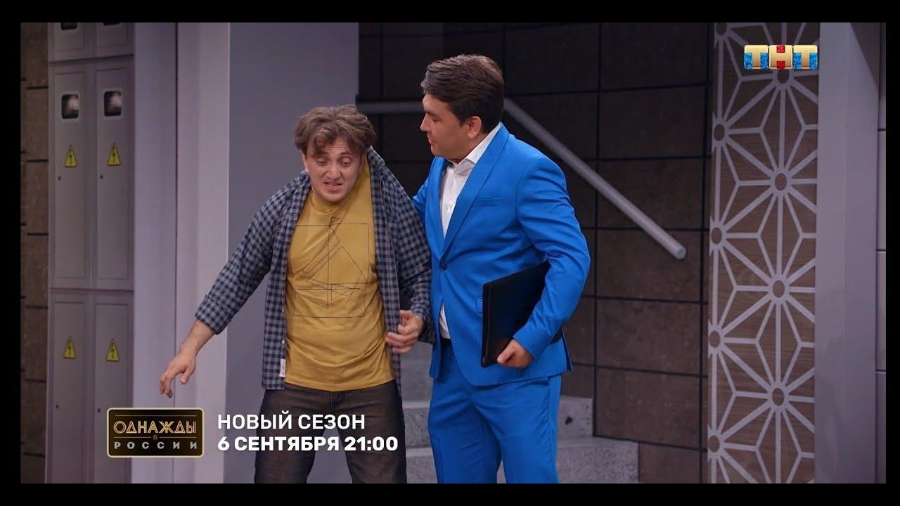 Однажды в россии похмелье первый раз про запой
