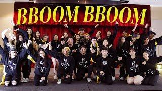 Baixar [HARU] MOMOLAND (모모랜드) - BBoom BBoom (뿜뿜) Dance Cover (27+ members ver.)
