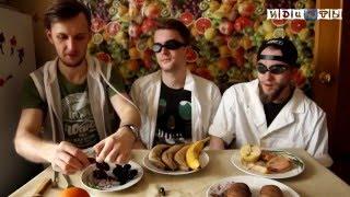 Варёный банан - БИЧ шоу