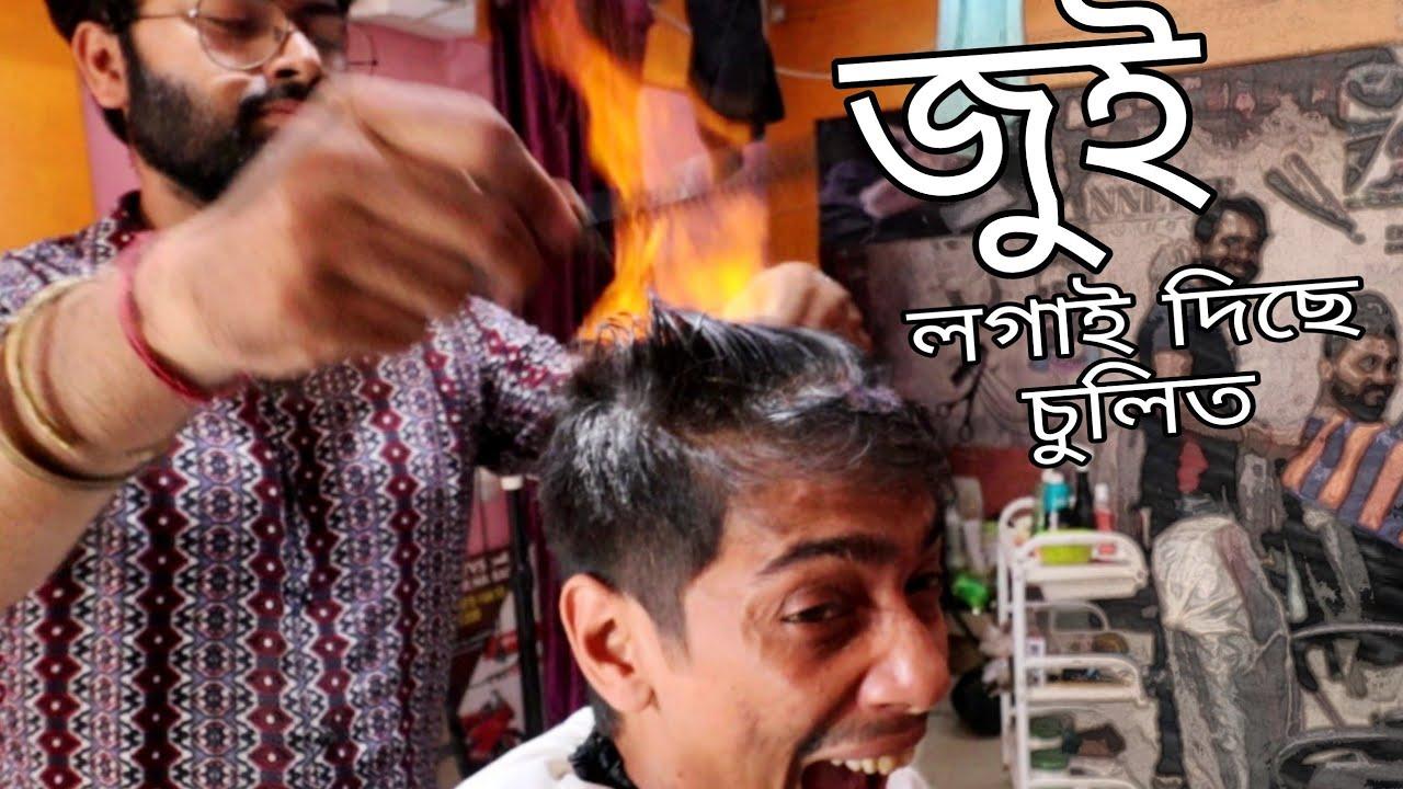 জুইৰে চুলি - Fire Cut by Dimpu Baruah