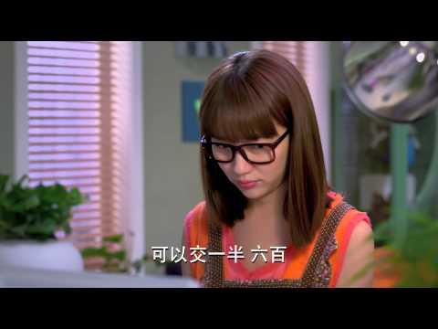 幸福三十六計 Good Wife 101 第七集 Episode 7 羅晉 焦俊艶