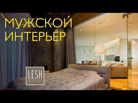 ОБЗОР НОВОЙ КВАРТИРЫ! Итоги капитального ремонта по дизайн-проекту | студия LESH