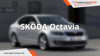 Skoda Octavia MPI 1.6л 110 HP 2016-ГБО Landi Renzo-Установка ГБО 4 поколения ВИПсервисГАЗ Харьков