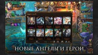 Лига Ангелов 2 - Новый состав и его развитие