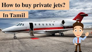 How to buy private jets in India? |Buy private jet in India | Tamil | Mr Perfect | Shibhin