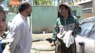 Bamdad Khosh - Car Washer Joke / بامداد خوش - طنز موتر شویی