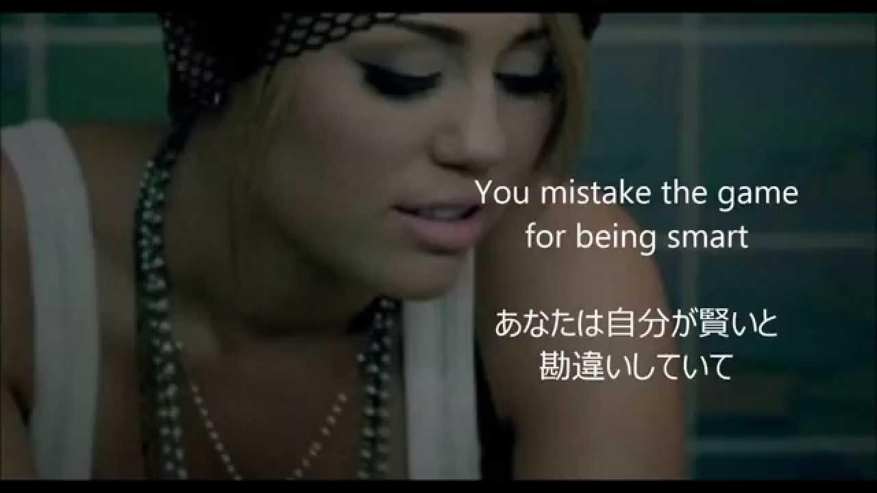 Miley Cyrus Robot~日本語訳~