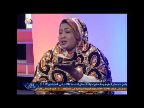 العديل و الزين  مع الفنانة ننوسة - سهرات - قناة النيل الأزرق thumbnail