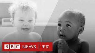 白人至上主義:你是否白人特權下的受害者?- BBC News 中文