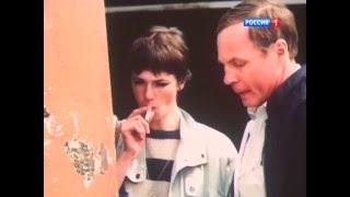 Большая игра (5 серия, Ленфильм, 1988 г.)