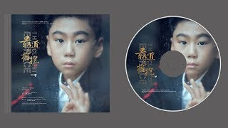 Emiliano Cyrus | EC一平 _ The Closest Embrace 最近的拥抱_(10-Year-Old_4th Single_English/Chinese) thumbnail