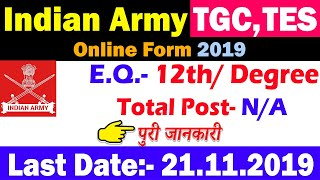 Indian Army TGC 131 amp; TES 43 Online Form 2019