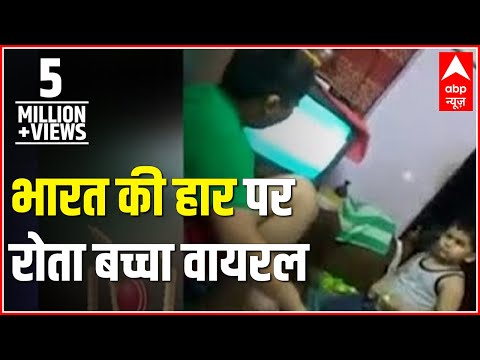 Viral Video: Mother tries to comfort inconsolable son following India's loss to Pakistan