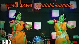 "Video ""Sundori Komola Nache"" Dance Cover by Shilpy & Ritee download MP3, 3GP, MP4, WEBM, AVI, FLV Maret 2018"