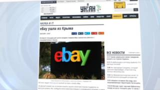 US Eases Sanctions on Russian-occupied Crimea: Ebay is latest company to end services on peninsula(The US Treasury department has lifted a number of sanctions on the Russian-occupied Crimean Peninsula. The new measures have brought in a number of ..., 2015-01-31T14:47:23.000Z)