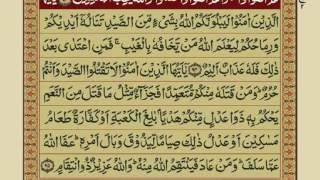Quran-para 29/30-urdu translation | Islamic Sayings