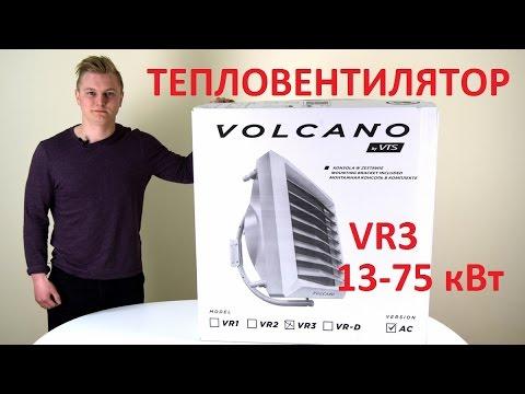 VOLCANO V20 подключение через регулятор скорости - YouTube
