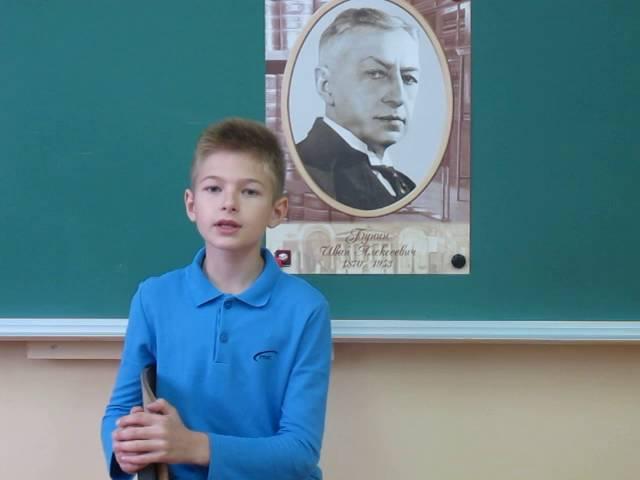 Изображение предпросмотра прочтения – ДаниилПривалов читает произведение «Родина» И.А.Бунина