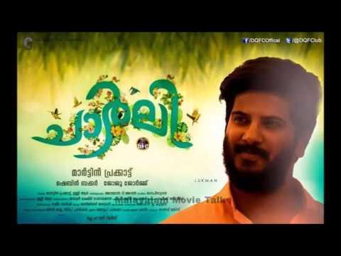 Oru Kari Mukulinu | Movie- Charlie | Dulquer Salmaan | Parvathy Menon