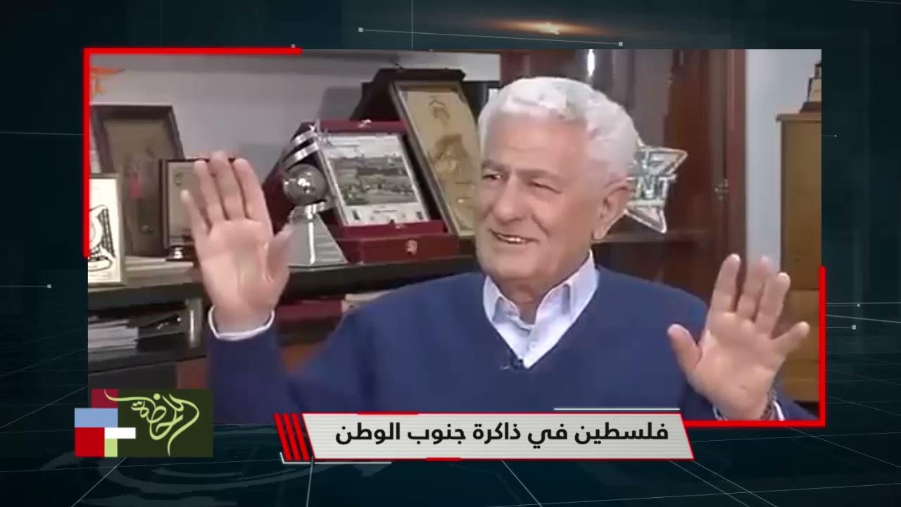 فلسطين في ذاكرة جنوب الوطن - دروب الجنوب مع اللواء عبدالله الجفري