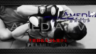 Реалити-шоу «Бои белых воротничков» на ТНТ-Армавир (5 серия)
