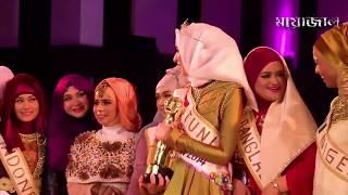 পৃথিবীর সবথেকে উদ্ভট কিছু সুন্দরী প্রতিযোগীতা || না হেসে পারবেন না top 5 beauty pageant in the world