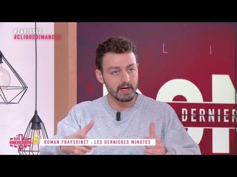 Roman Frayssinet : la FIAC - Clique Dimanche - CANAL+