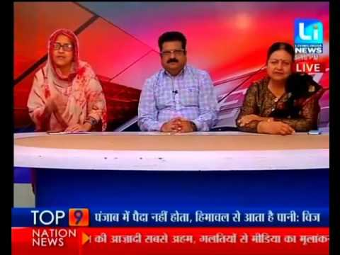 LIVE: Chandigarh Municipal Corporation Elections Debate: Who will win?