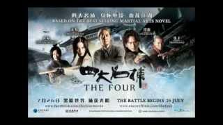 The Four 四大名捕 Liu Yi Fei 2012