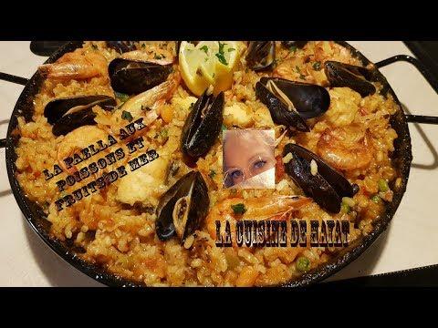 recette-paella-aux-fruits-de-mer-البايلة