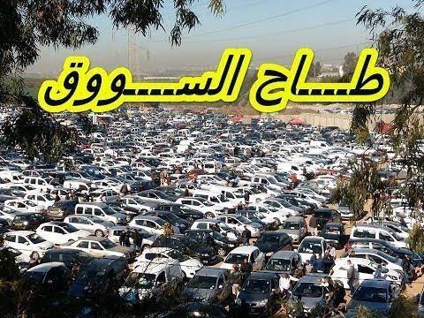 le prix de propecia en algerie