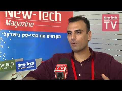 ARROW OCS at NewTech 2013