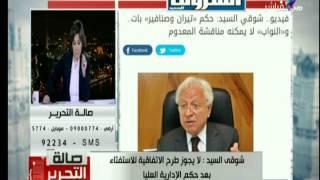 بالفيديو.. فقيه دستوري: مناقشة اتفاقية