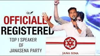 Top 1 speaker of Janasena party Nellore || Hussain shaik || | Pawan Kalyan | Audio Track