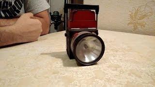 Огляд старовинного радянського ретро ліхтаря Маяк з двома лампами.