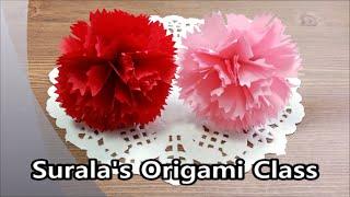 Origami - Carnation / 종이접기 - 카네이션 (어버이날, 스승의날)
