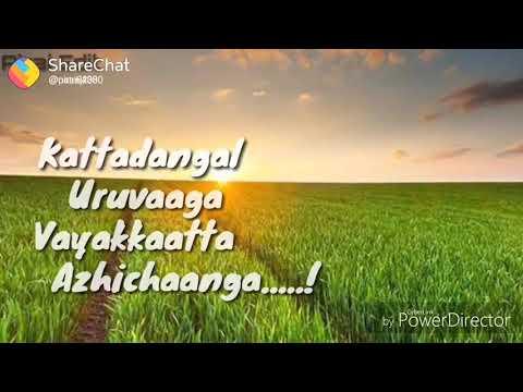 Vivasayam Tamil Video Songs
